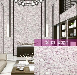 东方魔墙墙衣紫罗兰