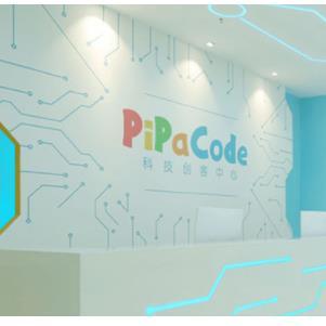 PiPaCode少兒編程