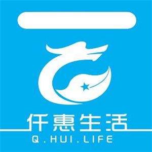 仟惠生活时尚百货雷竞技最新版