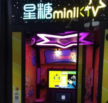 星糖miniKTV环境