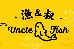 烤鱼大叔烤鱼饭