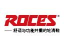 ROCES乐喜士轮滑鞋/旱冰/溜冰/滑板/滑雪品牌logo