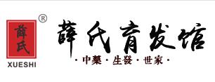 薛氏养发雷竞技最新版