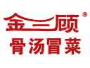金三顧冒菜品牌logo