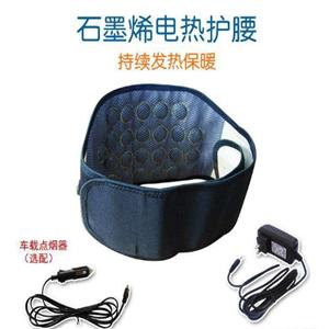 石墨烯电热护腰