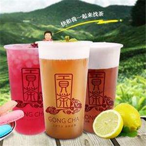 云歌贡茶柠檬