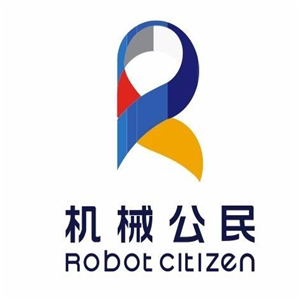 机械公民机器人