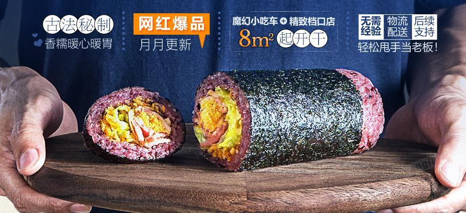 眷村饭团j雷竞技最新版