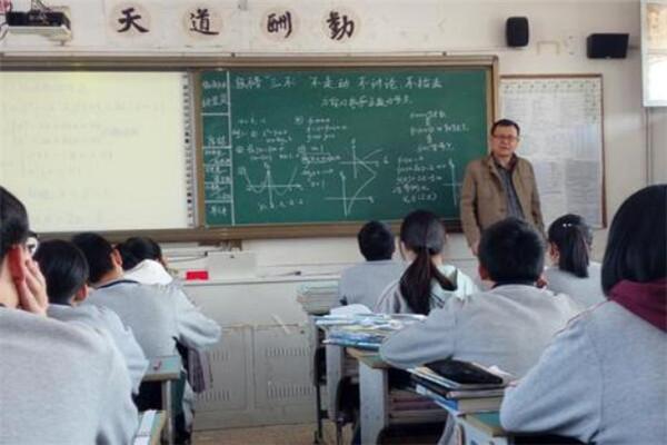 锐才数学课堂