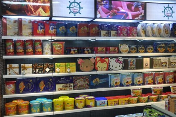 万国码头进口优品超市好
