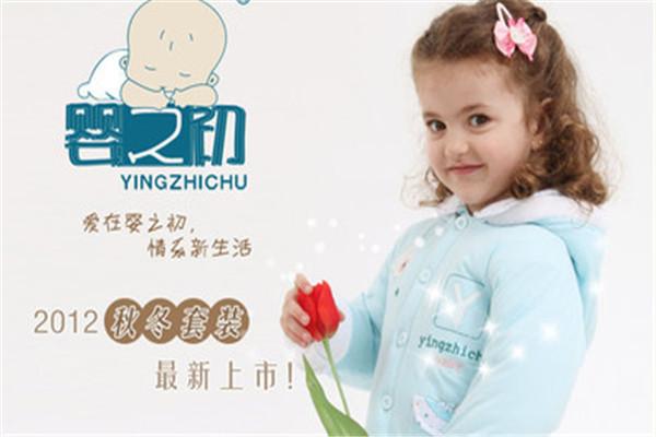 京嬰城品牌