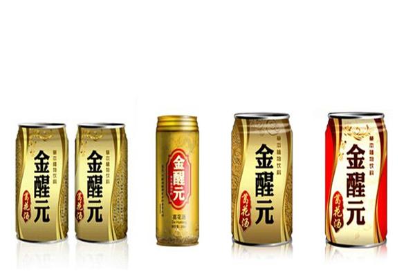 金醒元解酒饮料优势