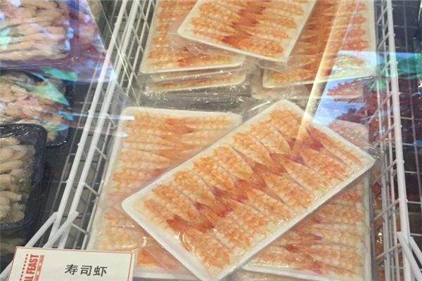 特宴进口肉类海鲜超市寿司虾