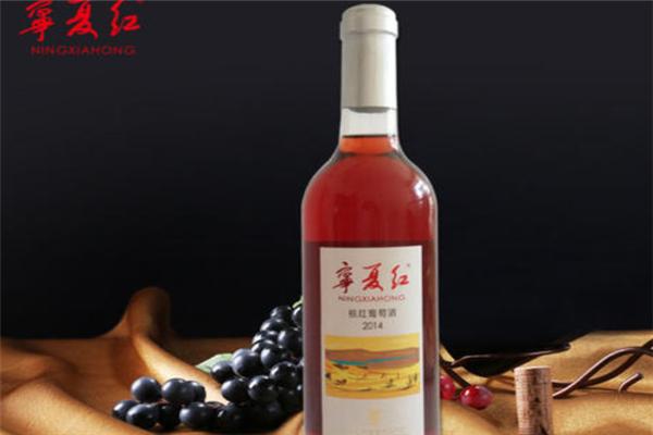 寧夏紅葡萄酒紅酒
