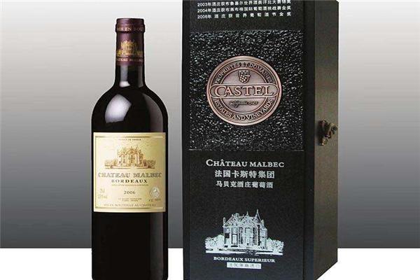 卡思特葡萄酒红酒