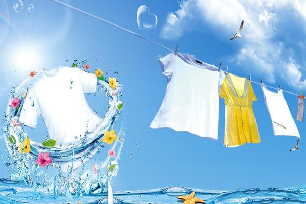 洗衣管家干净