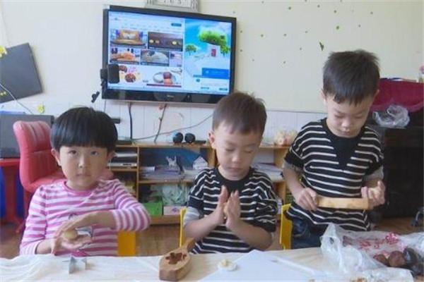 思南新天地幼儿园招牌