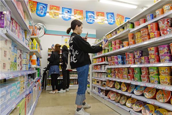 e21超市商品