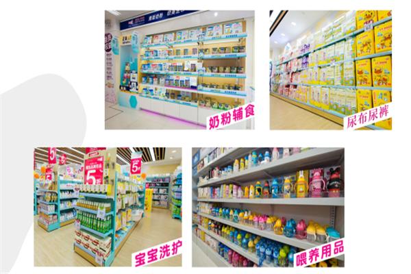 爱婴岛母婴店产品
