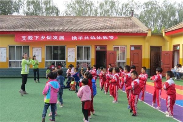乐育幼儿园活动