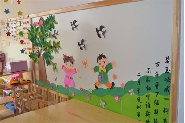 城关镇中心幼儿园温馨