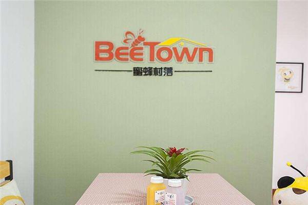蜜蜂公寓专业