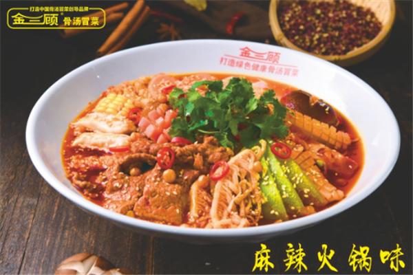 金三顾冒菜实物