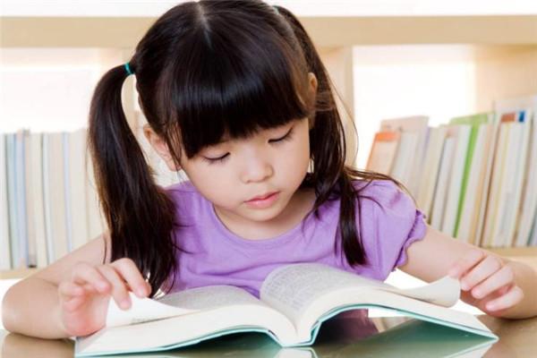 金桥英语学习