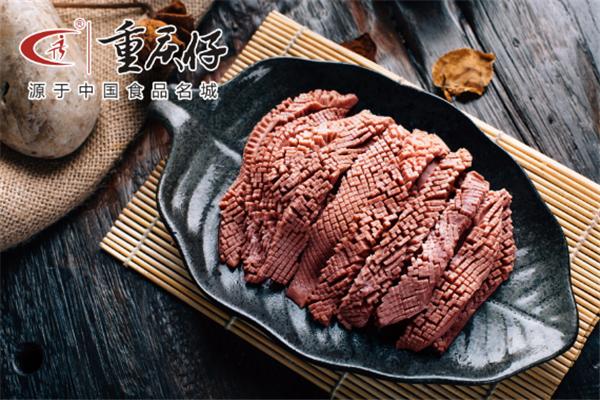 重庆仔新派火锅产品