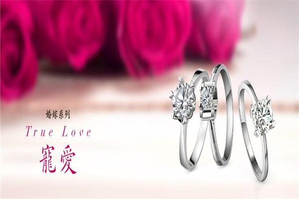 鑫龍鳳珠寶寵愛