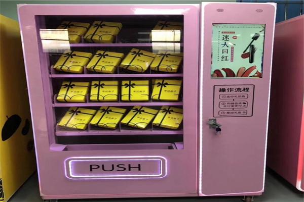 阿拉丁福袋机粉色