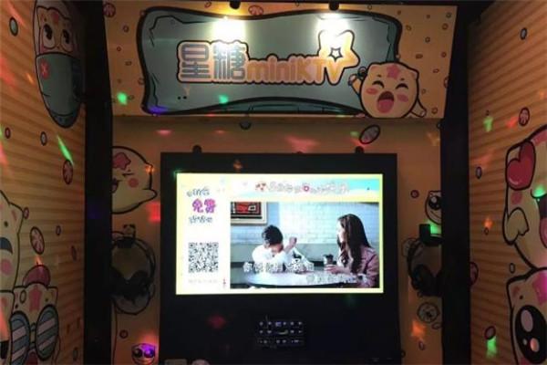 星糖miniKTV内部