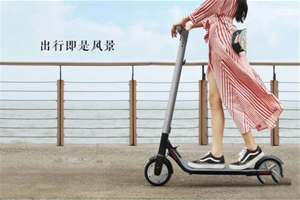 九号电动滑板车雷竞技最新版