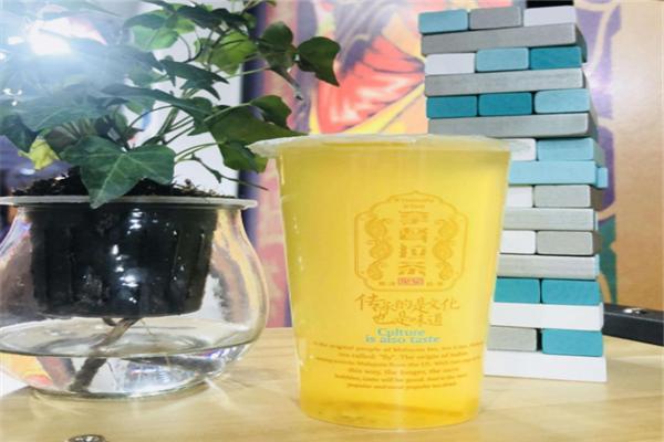 拿督拉茶黄色