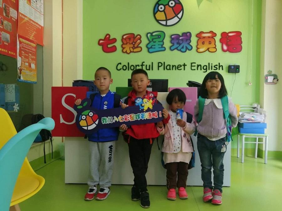 七彩星球国际少儿英语加盟
