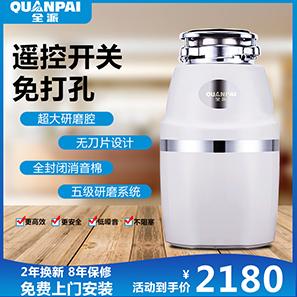 QP010