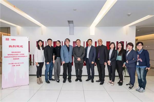 丽呈酒店集团与华建集团华东都市总院正式达成战略合作!