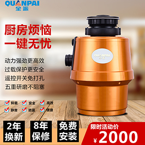 QP007