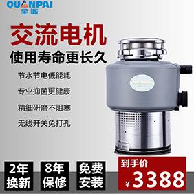 QP015