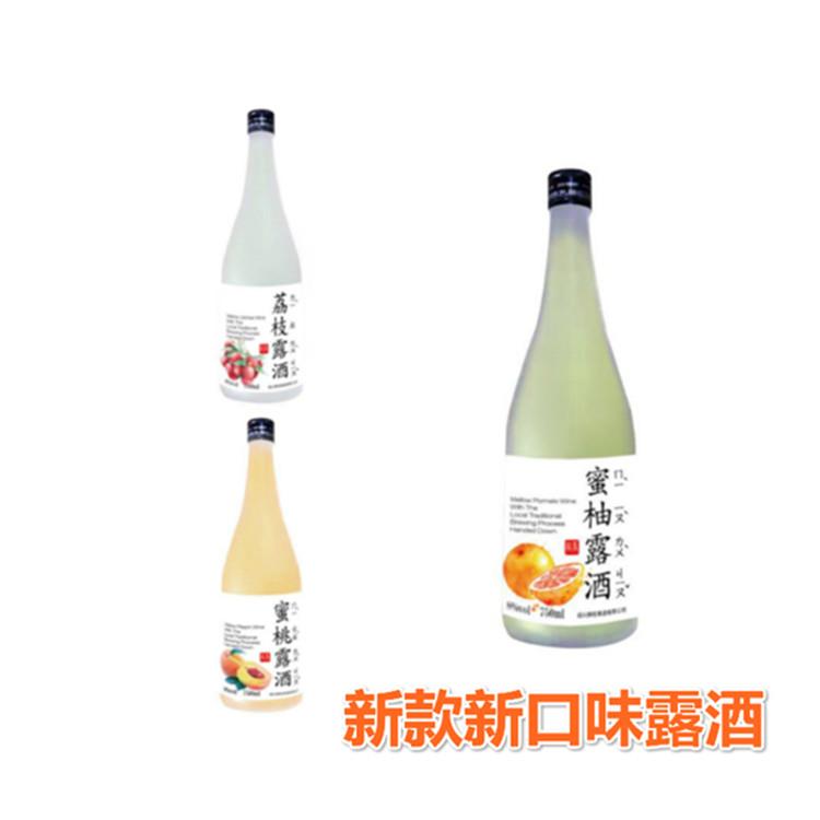 舜龍新款新口味750ml露酒