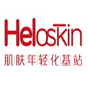 heloskin全球年轻化基站