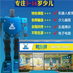 慧乐思机器人教育专注