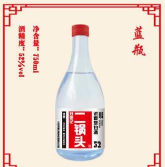 劉壺記藍瓶