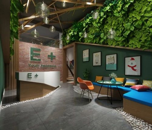 E+青年公寓