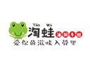 淘蛙油焖牛蛙加盟