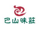 巴山味莊老重慶街市火鍋品牌logo
