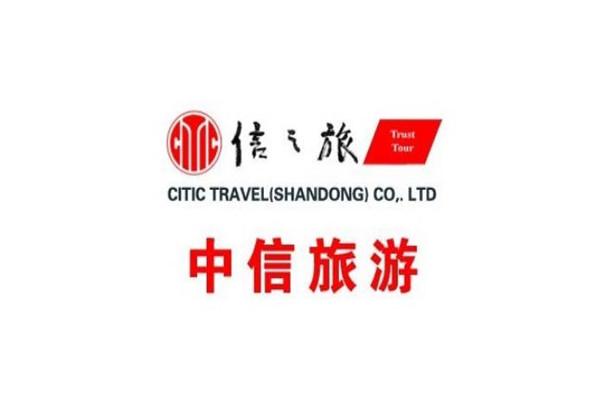中信旅游加盟