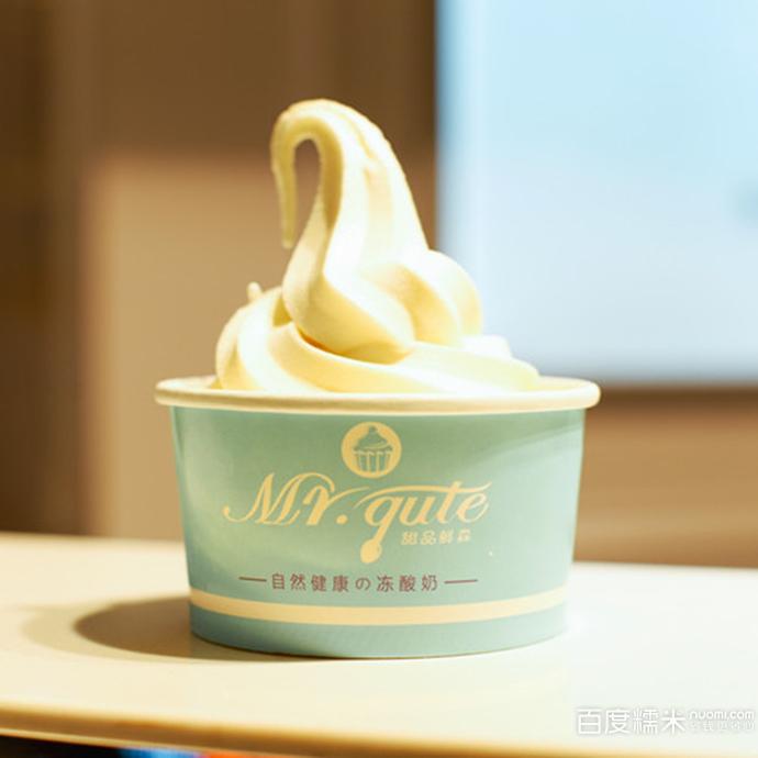 甜品鮮森冰淇淋