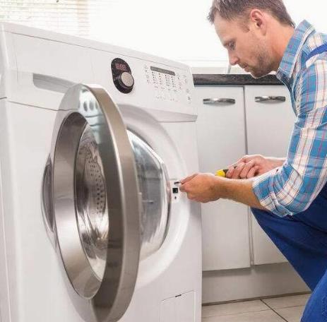 正藍洗衣機