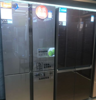 永樂生活電器電冰箱